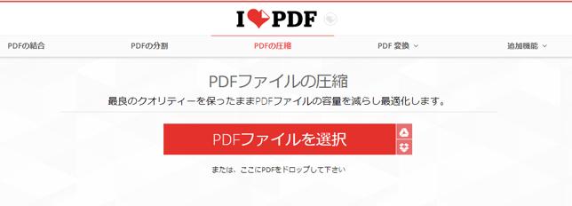 blog4_iLovePDF.png