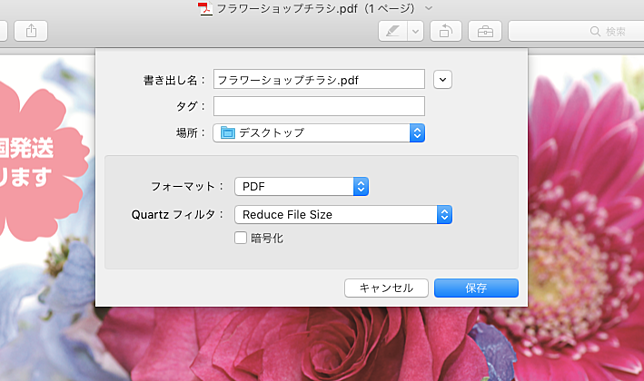 blog4_mac01.png
