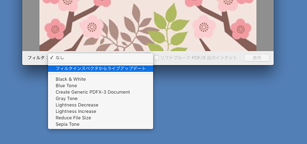 blog4_mac02.png