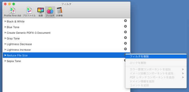 blog4_mac03.png