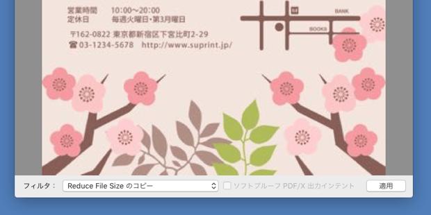 blog4_mac05.png