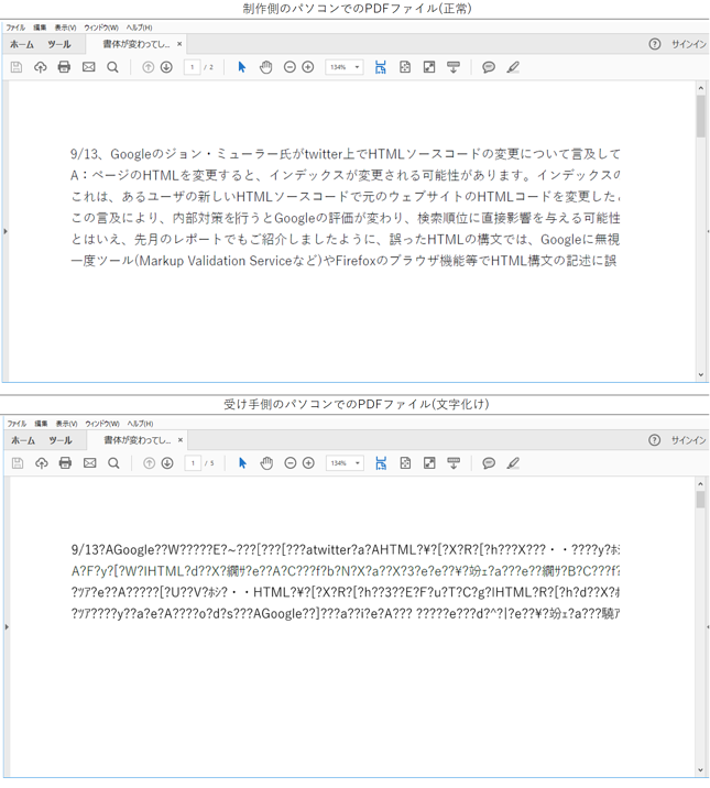 PDF品質_001.png