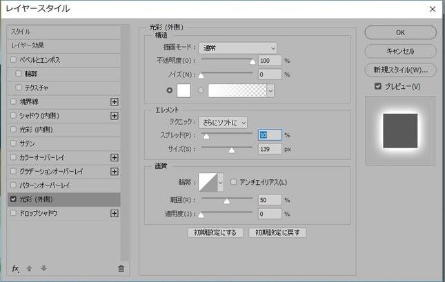画像08_光彩01.jpg