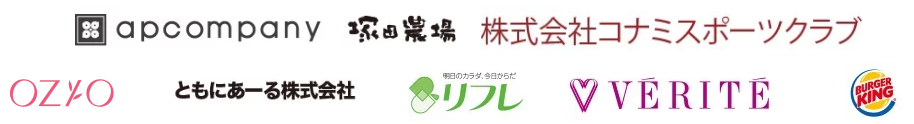 スプリントフォービズ_導入企業