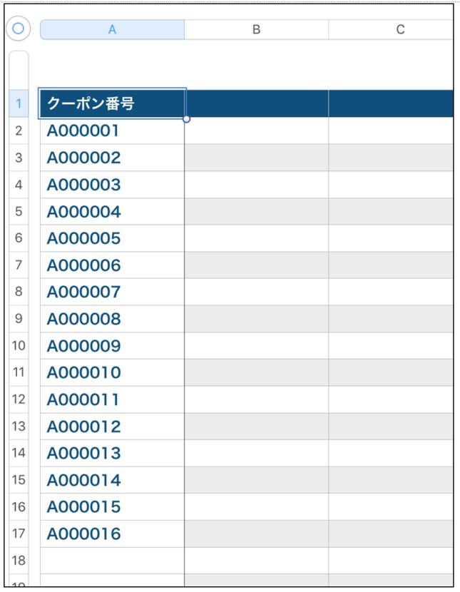 Adobe InDesignに読み込ませるためのテキストデータづくり