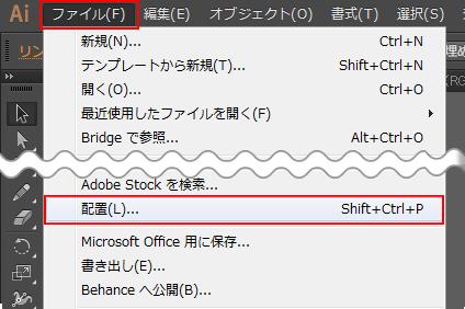 PCの空き容量_05