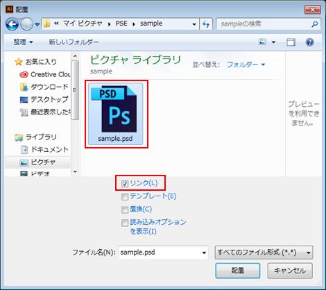 PCの空き容量_06