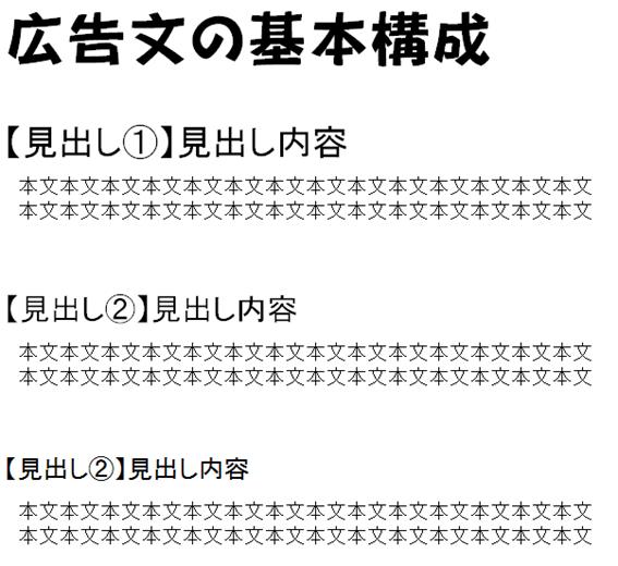文字デザイン_01