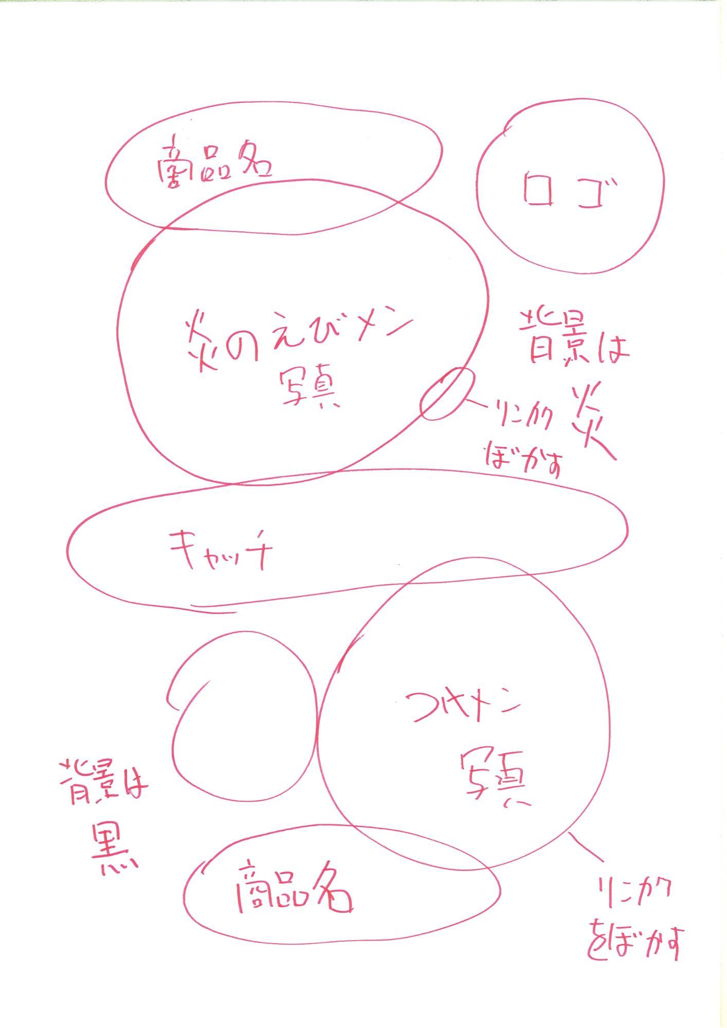 画像加工_1.jpg