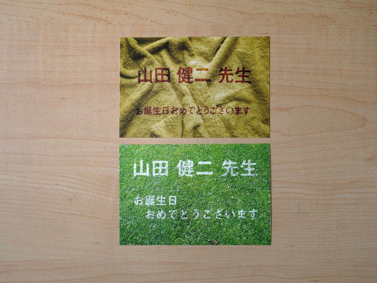blog_190614_shop_05